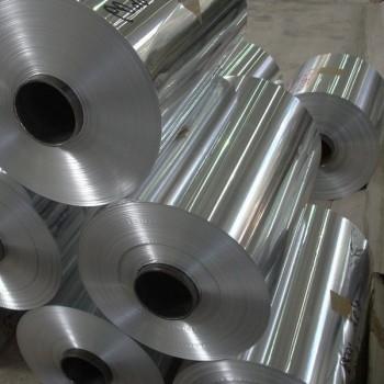 Лента алюминиевая 1050A H19 0,65х1220 мм EN 573-3:2019