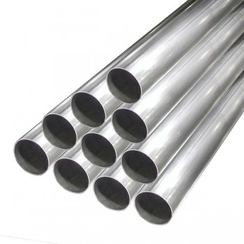 Труба алюминиевая б/ш х/д АМг2М 12х1 мм ОСТ 1.92096-83 АТП