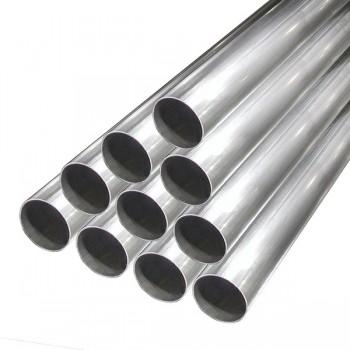 Труба алюминиевая прессованная АД0Н 72х34х2,5 мм ГОСТ 18482-2018
